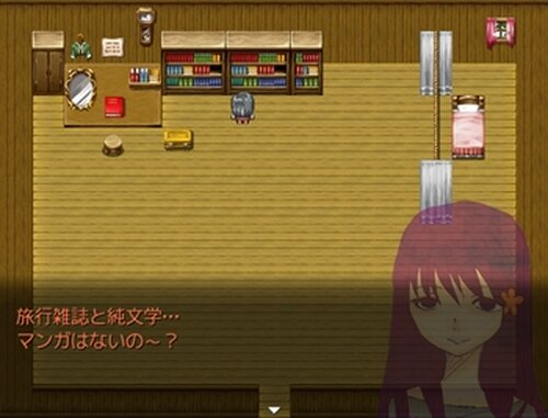 クオリア Game Screen Shot4