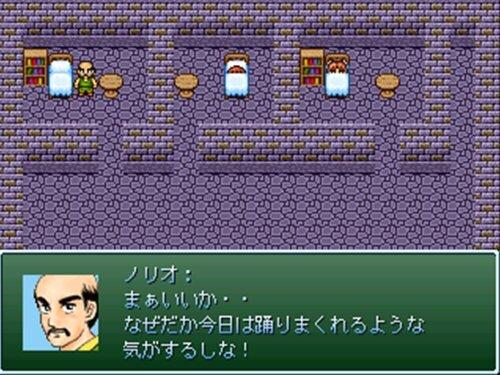レジェンドオブオヤジ Game Screen Shot1