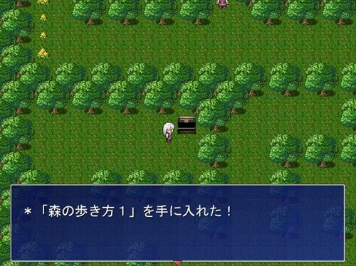 まじょクエ Game Screen Shot
