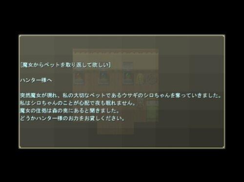 まじょクエ Game Screen Shot2