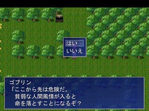 まじょクエ Game Screen Shot3