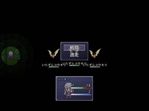 まじょクエ Game Screen Shots