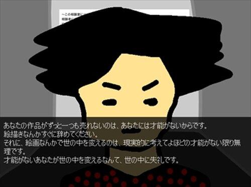 ロボット・カウンセラー Game Screen Shots