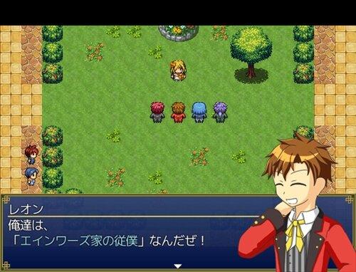 エインワーズ家の従僕たち Game Screen Shot1