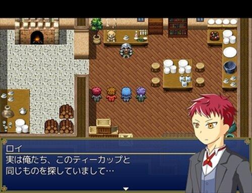 エインワーズ家の従僕たち Game Screen Shot2