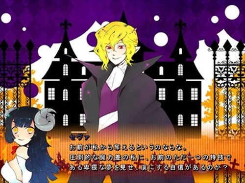 もはやハロウィンとか関係ない! Game Screen Shot2