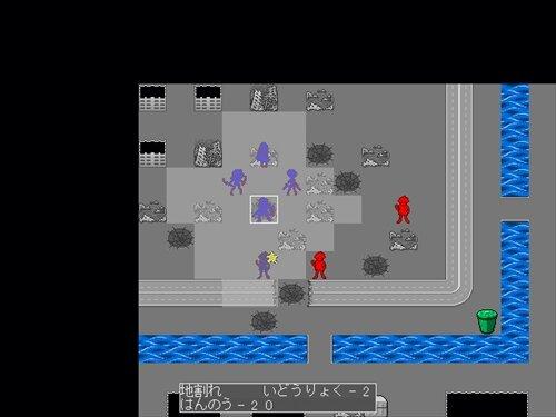 傾国のファントム Game Screen Shot1