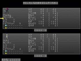 傾国のファントム Game Screen Shot2