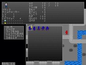 傾国のファントム Game Screen Shot3