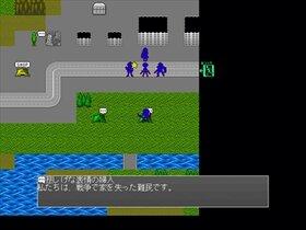 傾国のファントム Game Screen Shot4