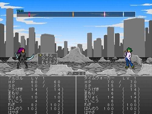 傾国のファントム Game Screen Shot5