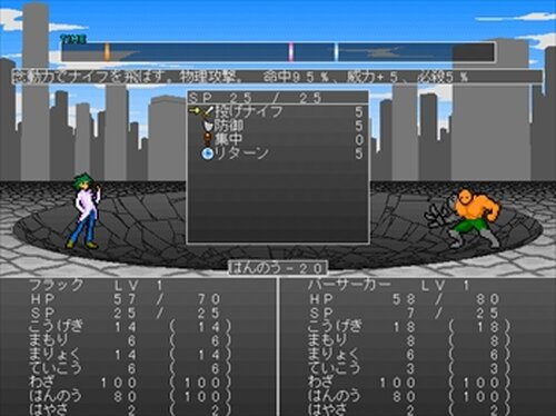 傾国のファントム Game Screen Shots