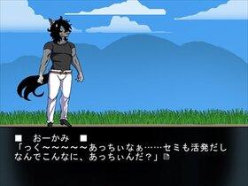 うさむしり ~別に版~ Game Screen Shot2