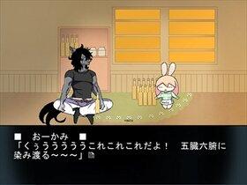 うさむしり ~別に版~ Game Screen Shot3