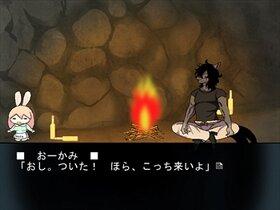 うさむしり ~別に版~ Game Screen Shot5