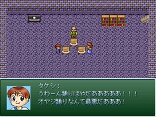 レジェンドオブオヤジ Game Screen Shots