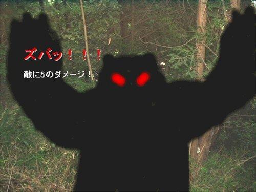 ★最強無人島列伝★ Game Screen Shot1