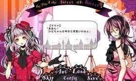 Do You Like Sweet OR Bitter? Game Screen Shot2