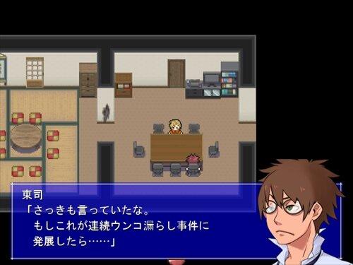 不浄なる密室 Game Screen Shot