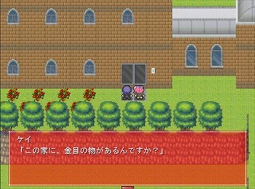 もしも・・・幽霊屋敷に泥棒が入ったら・・・ Game Screen Shot2