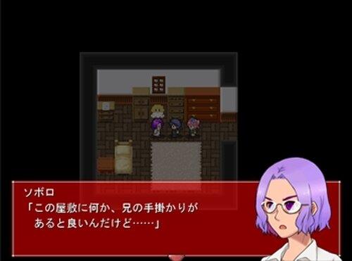 もしも・・・幽霊屋敷に泥棒が入ったら・・・ Game Screen Shot5