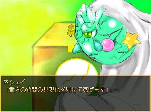 かかしのワルツ Game Screen Shot1