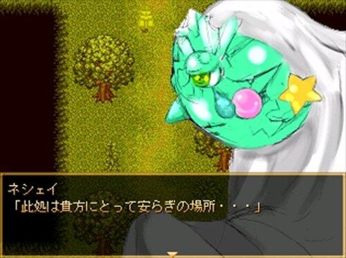 かかしのワルツ Game Screen Shot5