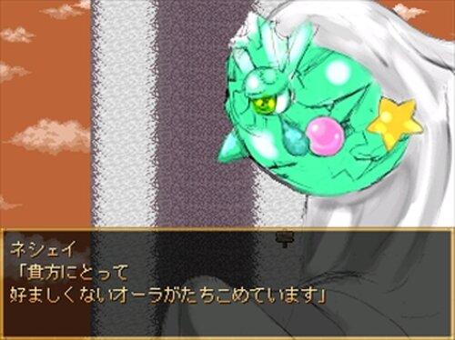 かかしのワルツ Game Screen Shots