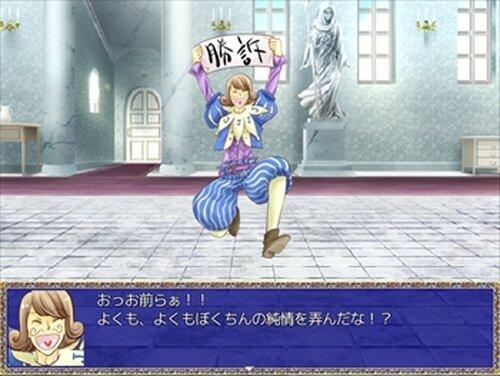 喜劇の国のアリス Game Screen Shot2