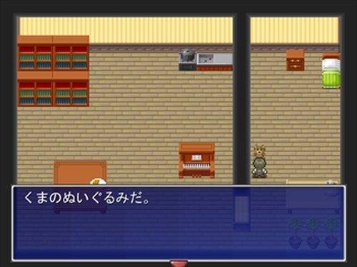 脱出ゲーム 元気のレシピ Game Screen Shot3