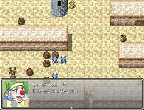 シェフはまたまた無茶を言う Game Screen Shot1