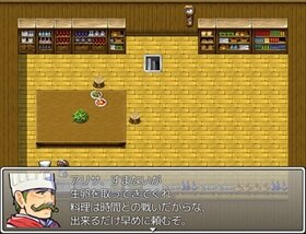 シェフはまたまた無茶を言う Game Screen Shot2