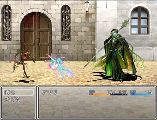 シェフはまたまた無茶を言う Game Screen Shot5