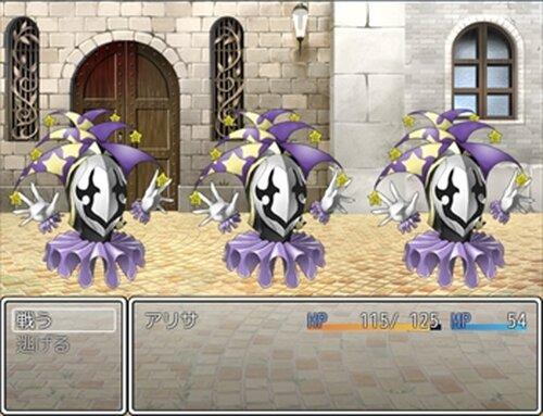 シェフはまたまた無茶を言う Game Screen Shots
