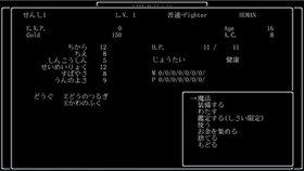 ワグナイアの迷宮 体験版 Game Screen Shot3