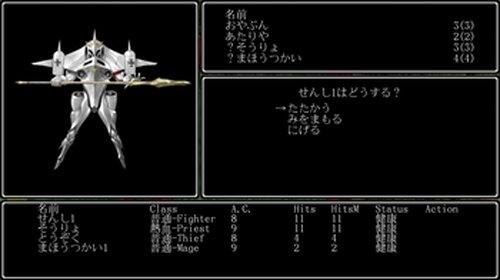 ワグナイアの迷宮 体験版 Game Screen Shot5