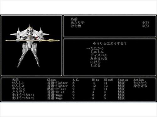 ワグナイアの迷宮 体験版 Game Screen Shots