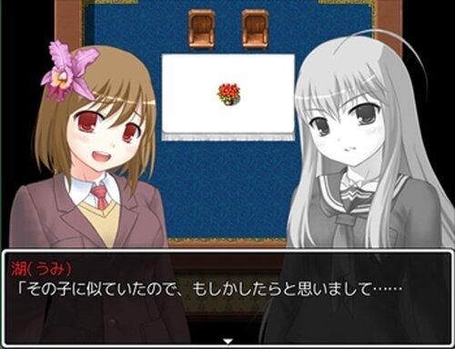 水魚之交-すいぎょのまじわり- Game Screen Shot2