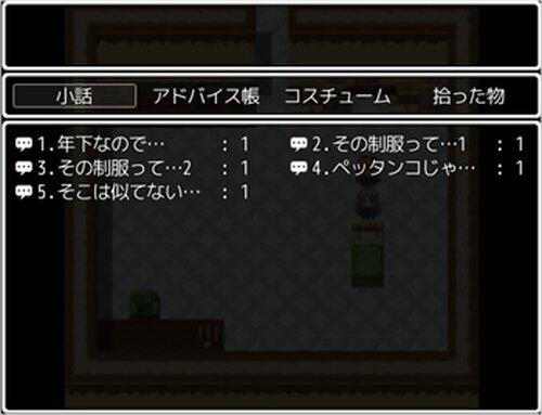 水魚之交-すいぎょのまじわり- Game Screen Shot5