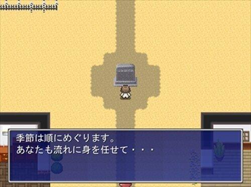 こいしきみ Game Screen Shot2