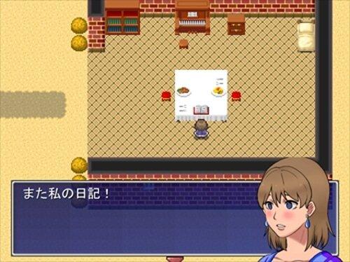 こいしきみ Game Screen Shot4