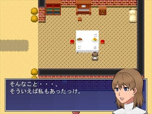 こいしきみ Game Screen Shots
