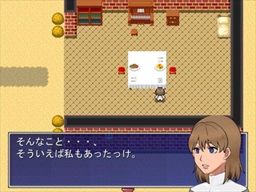 こいしきみ Game Screen Shots
