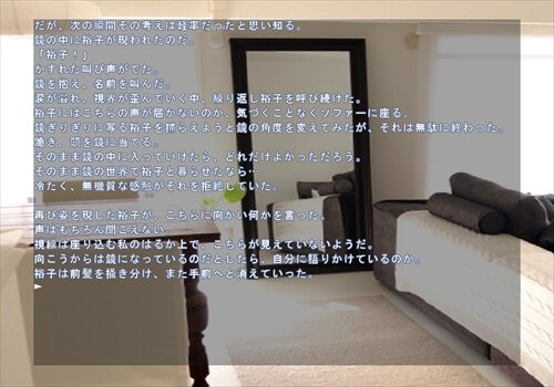 夢現 Game Screen Shot1