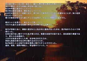 夢現 Game Screen Shot3