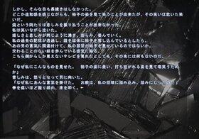 夢現 Game Screen Shot4