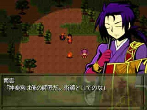 憑屋奇譚南雲 Game Screen Shot5