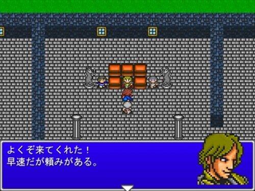 Light of Fantasia Game Screen Shot3