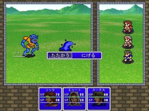 Light of Fantasia Game Screen Shot4