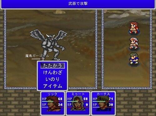 Light of Fantasia Game Screen Shots